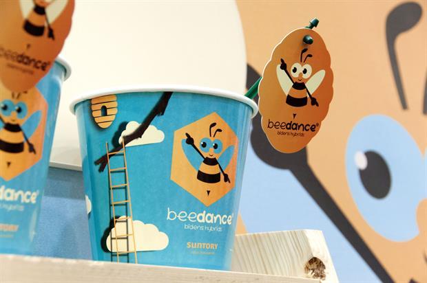 Smartcups: used with Beedance variety - image: Elburg Smit