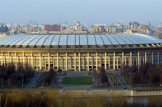 Luzhniki Stadium. Image: Supplied
