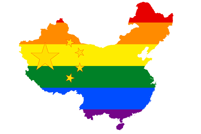 In China, LGBT rights get boost from brands