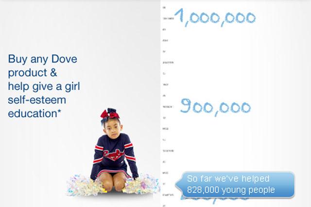 Dove: launches self-esteem activity on Facebook