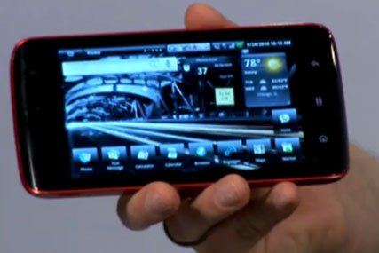 Dell Streak: aavailable in June