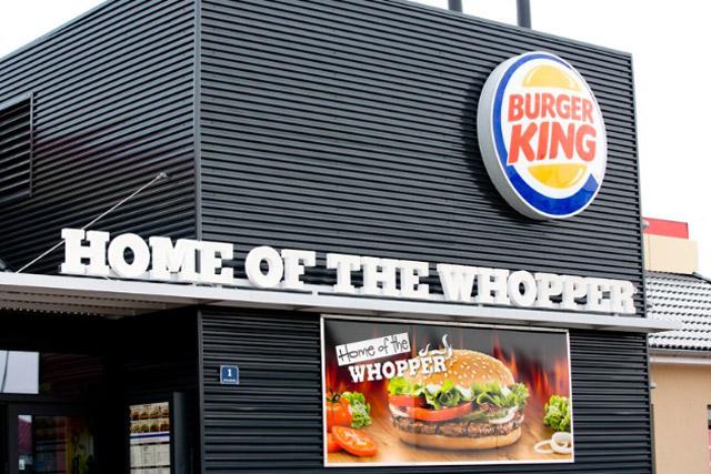 Burger King: set to take over Tim Hortons