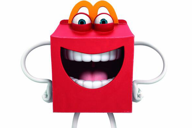 McDonald's: introduced new mascot through a tweet in May this year