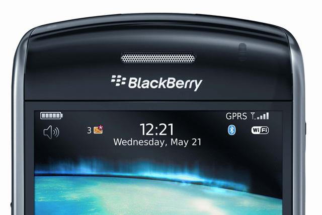 BlackBerry: ad funding Summer Daze with BlackBerry