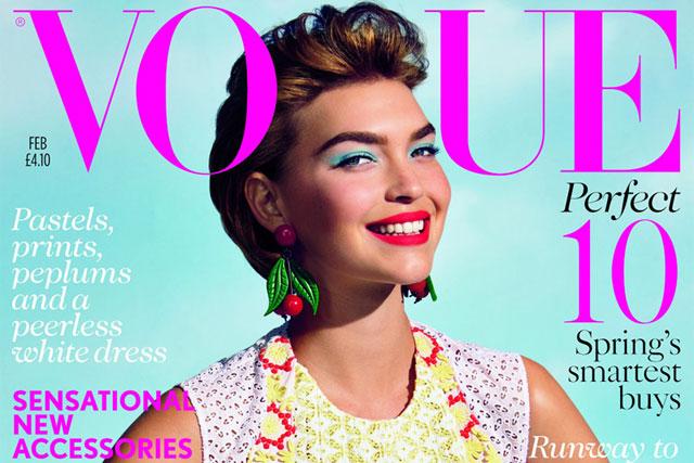 Vogue: announces fashion festival