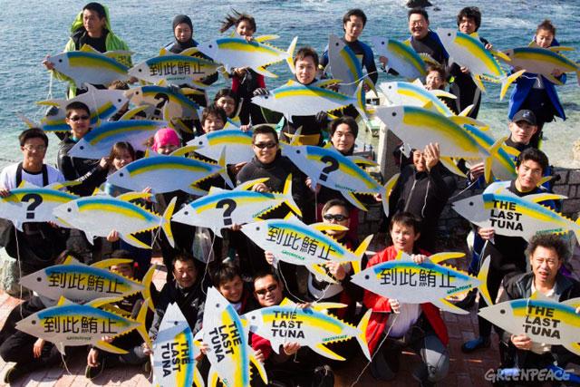 Greenpeace: Work Club will seek to raise awareness on over-fishing in Europe