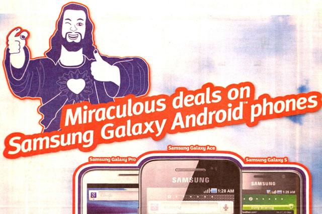 Phones4U: ASA bans Easter press ad