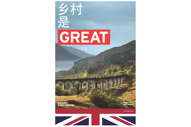 VisitBritain targets Chinese tourists