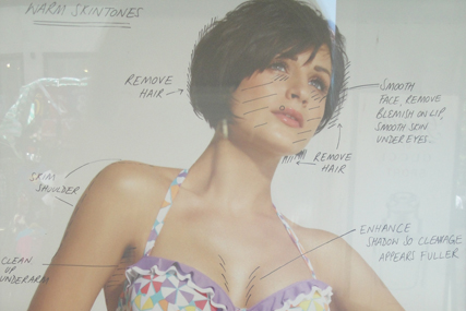 Debenhams: trialling unenhanced models in Oxford Street store