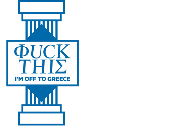 Diary: Mother's off to Greece