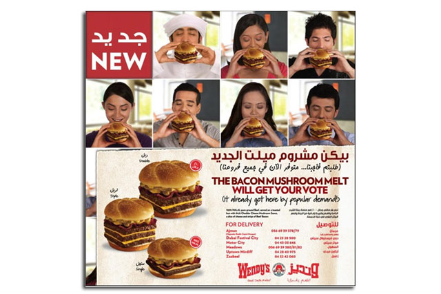 Focusadvertising: will help launch Wendy's Bacon Mushroom Melt in Dubai
