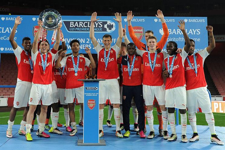 Arsenal in hunt for agency to develop its digital presence