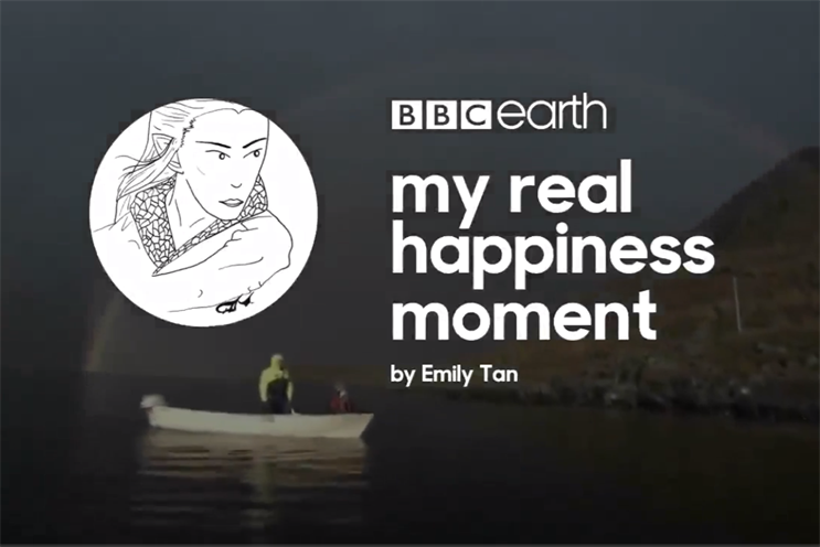 The author's customised 'real happiness' video