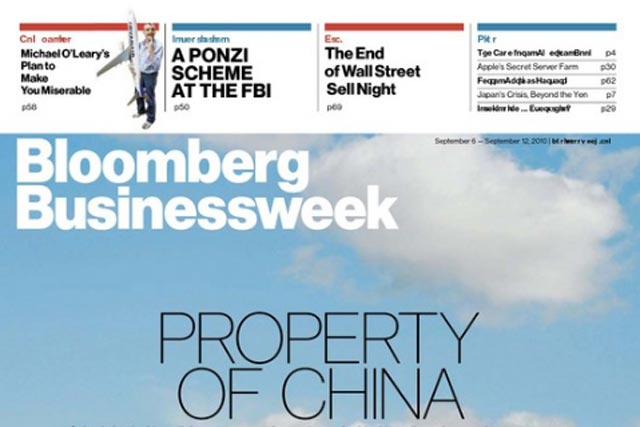 Bloomberg Businessweek: staff set to move to new offices in London