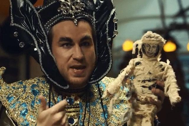 Carling: voodoo by Creature London