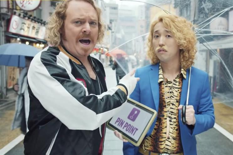 Separated at birth: Keith Lemon and his Japanese lookalike in an ad for Carphone Warehouse