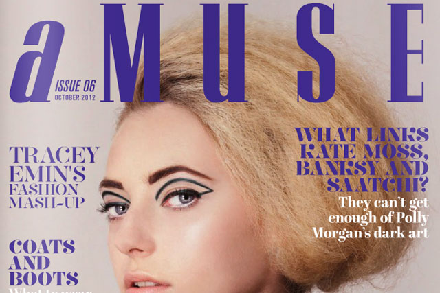 Amuse: publication of November issue is postponed