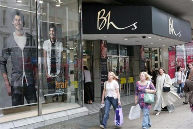BHS: now under the ownership of Retail Acquisitions