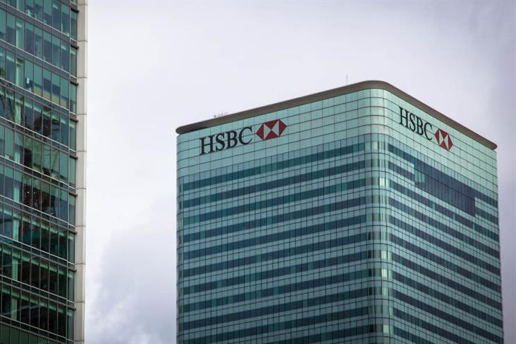 HSBC should rebrand if it commits to a new, innovative approach