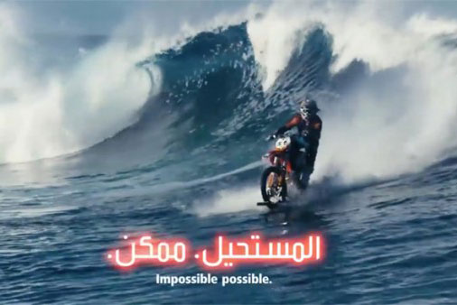 London Advertising to open Dubai base after Jawwy win
