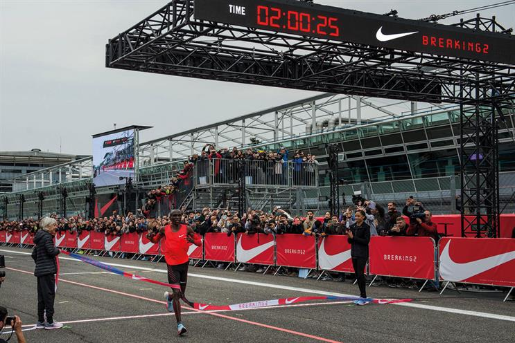 Breaking2: Nike's attempt to break the marathon world record recalled Red Bull Stratos