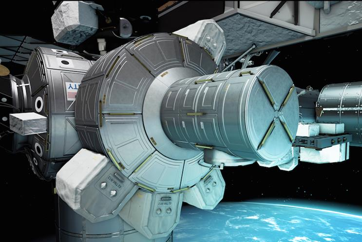 Image from 'Home - A VR Spacewalk'
