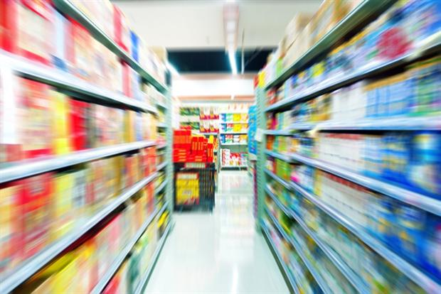 Supermarket aisles: Which? said that consumers are being duped with misleading 'deals'