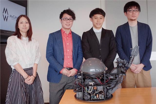 The team behind the AI CD at McCann Worldgroup Tokyo