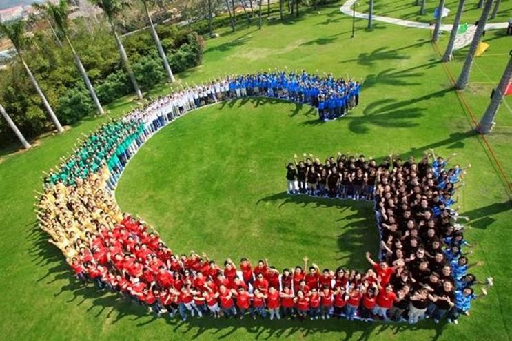 Google: its parent company rebranded to Alphabet last year