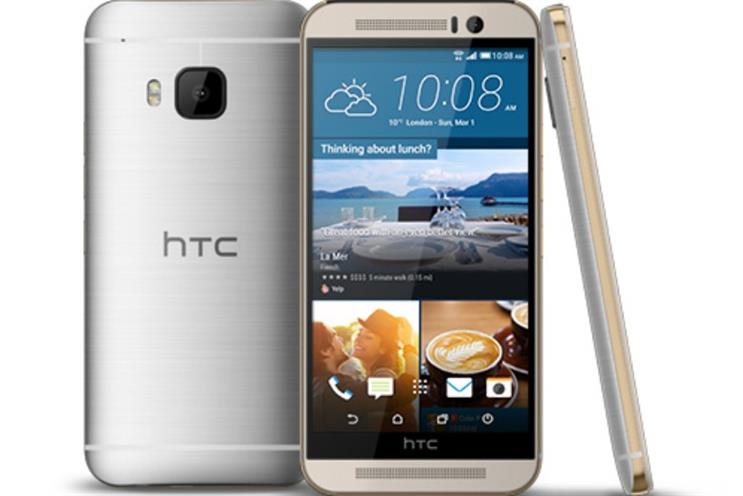 HTC: new marketing campaign is the firm's biggest yet
