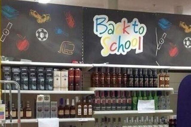 Tesco's school spirit