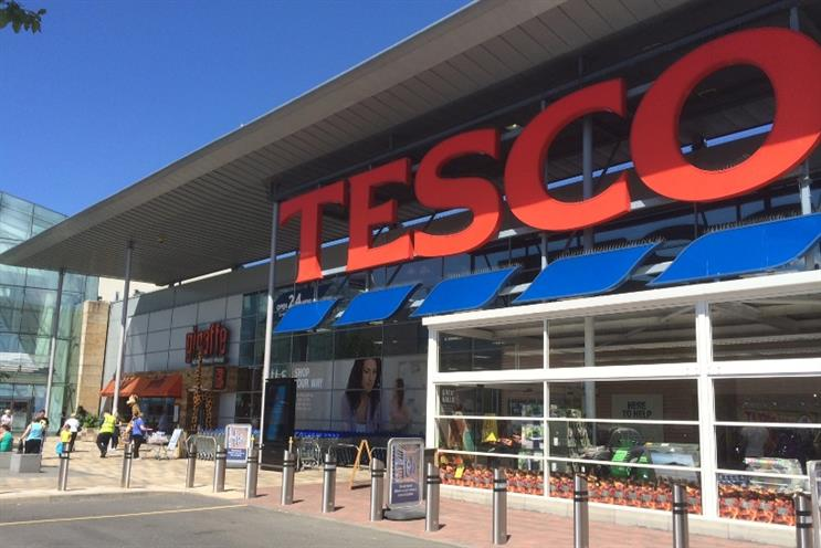 Tesco: spelling the end of 'unexpected item in bagging area'