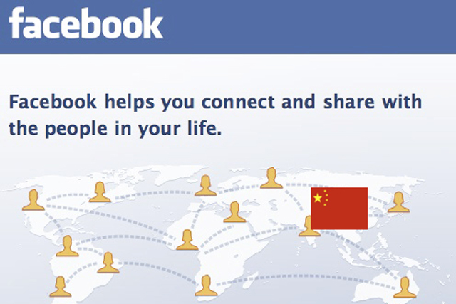 Facebook to launch in China as it cuts deal with Baidu