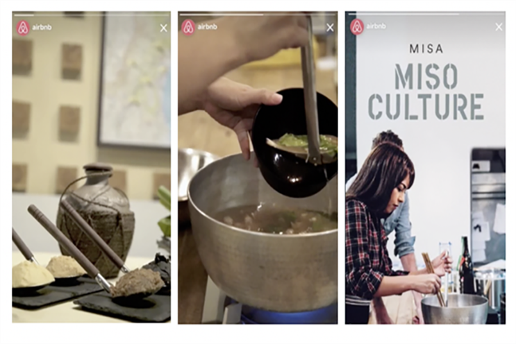 Instagram introduces ads within Stories