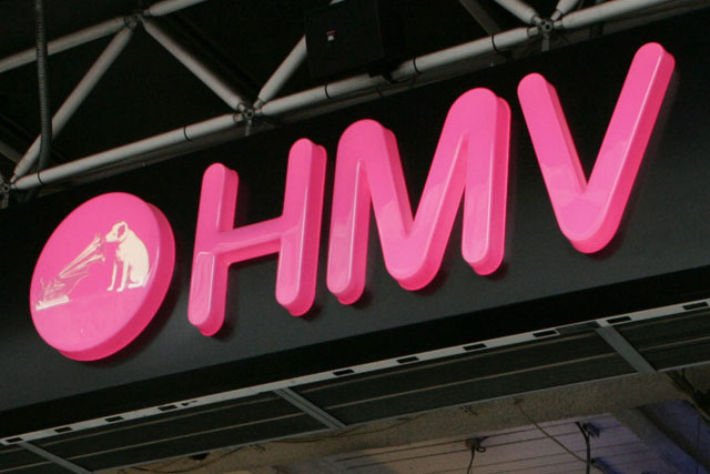 HMV: calls in administrators
