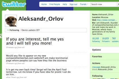 Comparethemarket.com: Meerkat campaign continues