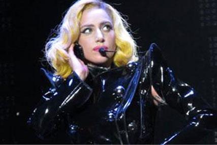 Lady Gaga: launches perfume