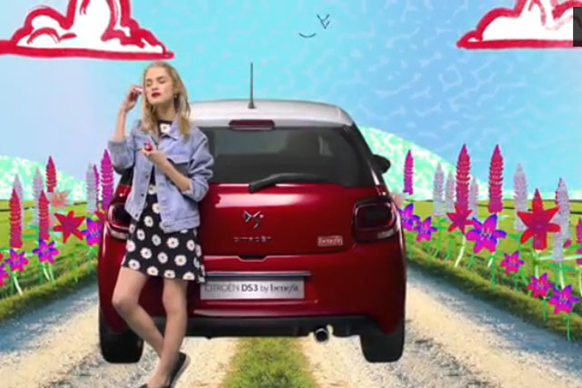 Asos: launches online car boutique with Citroen and make-up brand Benefit
