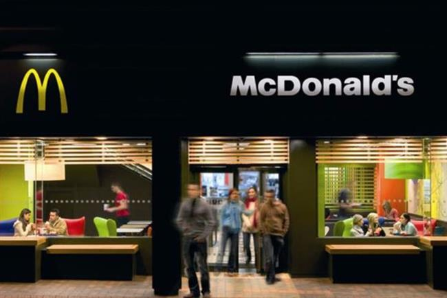 McDonald's: The fast-food giant's European marketing chief Pierre Woreczek has left for a new role