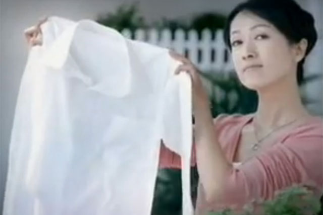 Omo: UK detergent brand is promoted on Chinese televsion