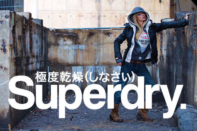 Superdry: seeks to grow global sales