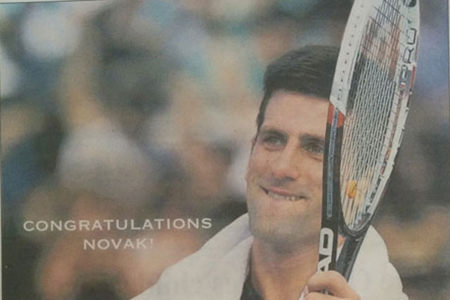 Seiko: watch brand congratulates Wimbledon champion Djokovic in press ad