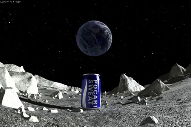 Moon shot: Pocari Sweat drink can could become the first ad on the lunar surface