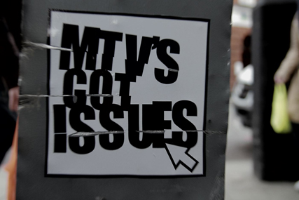 MTV: Got Issues campaign