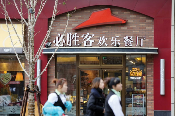 Bypass: China's consumers are going elsewhere for pizza.