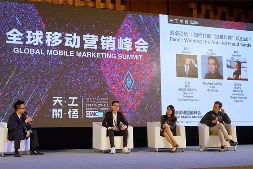 (L-R) Calvin Chan, Roy Zuo, Jane Liang and Stephen Caffrey at a panel discussion held at GMIC.