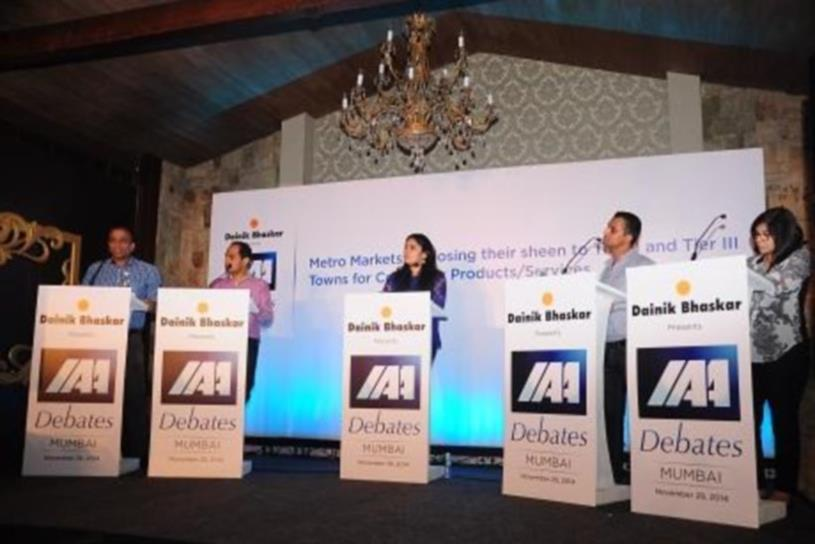 IAA Debates, Mumbai.