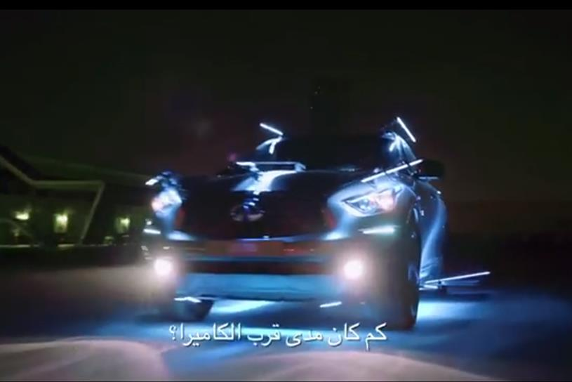 "Infiniti Middle East, ""Inspired Light"" by TBWA\Raad."