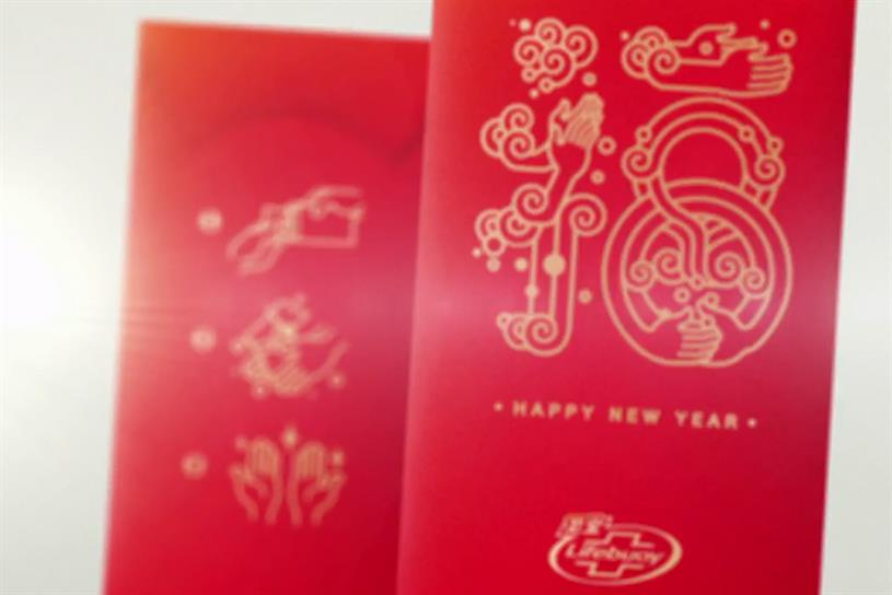 "Lifebuoy's ""red packets"" are made of paper soap."