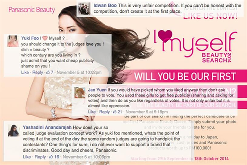 Panasonic Beauty Malaysia's beauty contest backfired.